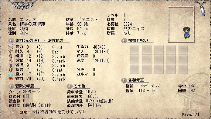 20130831_001.png
