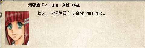 20130831_002.png