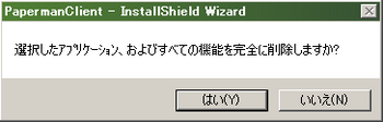 20130717_001.png
