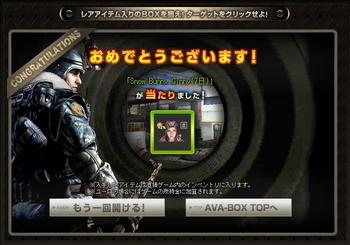 20131125_001.jpg