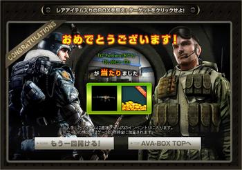 20131130_001.jpg